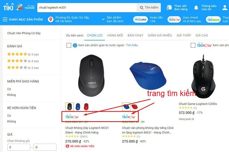 Cách nhận biết sản phẩm có hỗ trợ TikiNOW đối với trang tìm kiếm